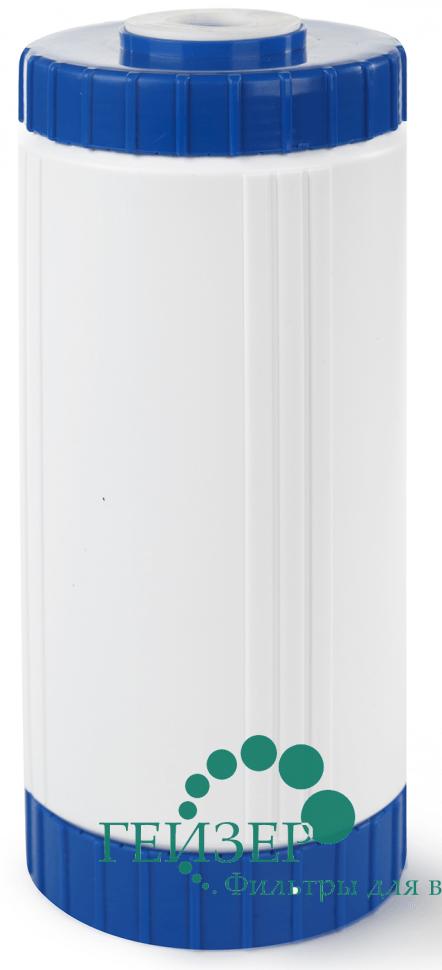 Картридж Гейзер БС-10BB